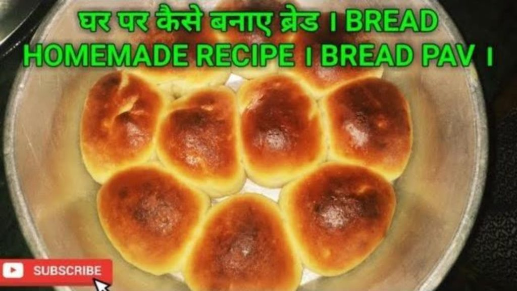 Bread Recipe