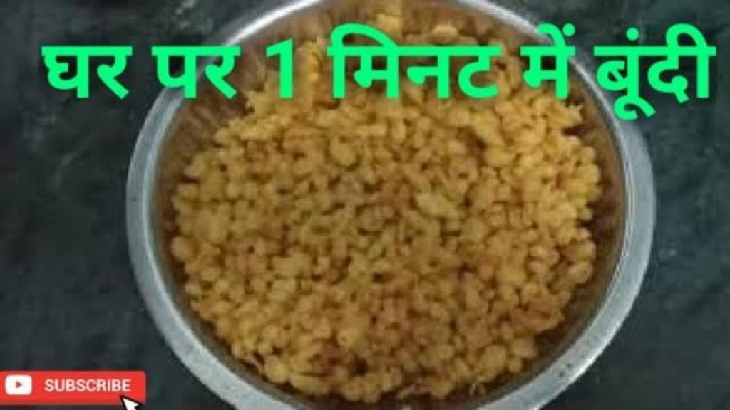 How to make Boondi At Home 1